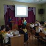 Розумники і розумниці  4 клас (1)