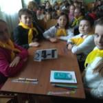 Розумники і розумниці  4 клас (3)