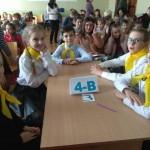 Розумники і розумниці  4 клас (4)