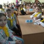 Розумники і розумниці  4 клас (5)