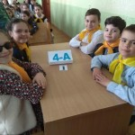 Розумники і розумниці  4 клас (6)