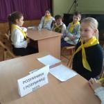 Розумники і розумниці  4 клас (8)