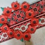 День пам'яті та примирення (1)