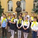 220 років з дня народження О. С. Пушкіна (1)
