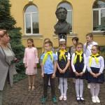 220 років з дня народження О. С. Пушкіна (3)