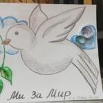 Міжнародний день миру (4)