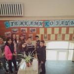 Оформлення шкільного інформаційного стенду.  (2)