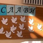 Оформлення шкільного інформаційного стенду.  (3)
