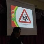 Безпека руху (5)