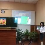 засідання педагогічної ради в ЗОШ #1 ім (3)